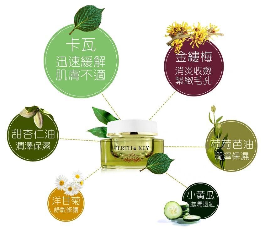 雷射、果酸換膚後敏弱肌膚保養品!舒緩敏感肌膚泛紅、乾癢等不適
